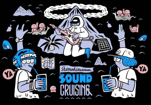 sound_cruising_2016