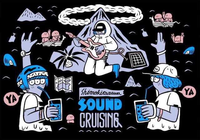 sound_cruising_2016